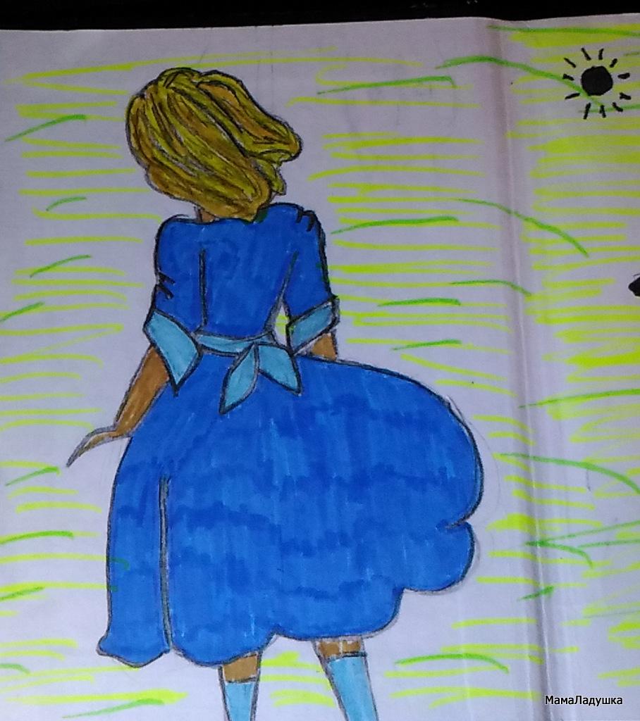 Алиса (1)