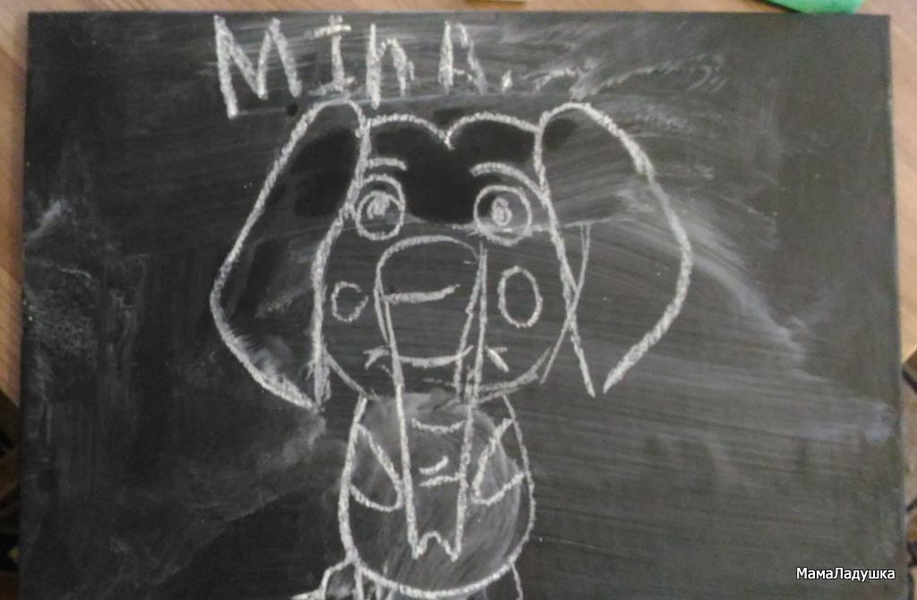 Мина (2)