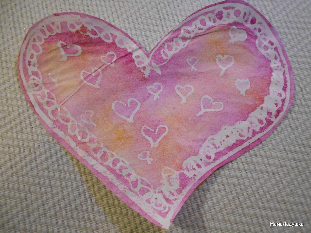 акварельное сердечко 1