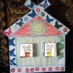 Мышкин дом