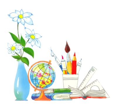 Консультация родителям «Скоро в Школу» (подготовительная) 58