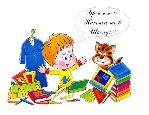 Консультация родителям «Скоро в Школу» (подготовительная) 80