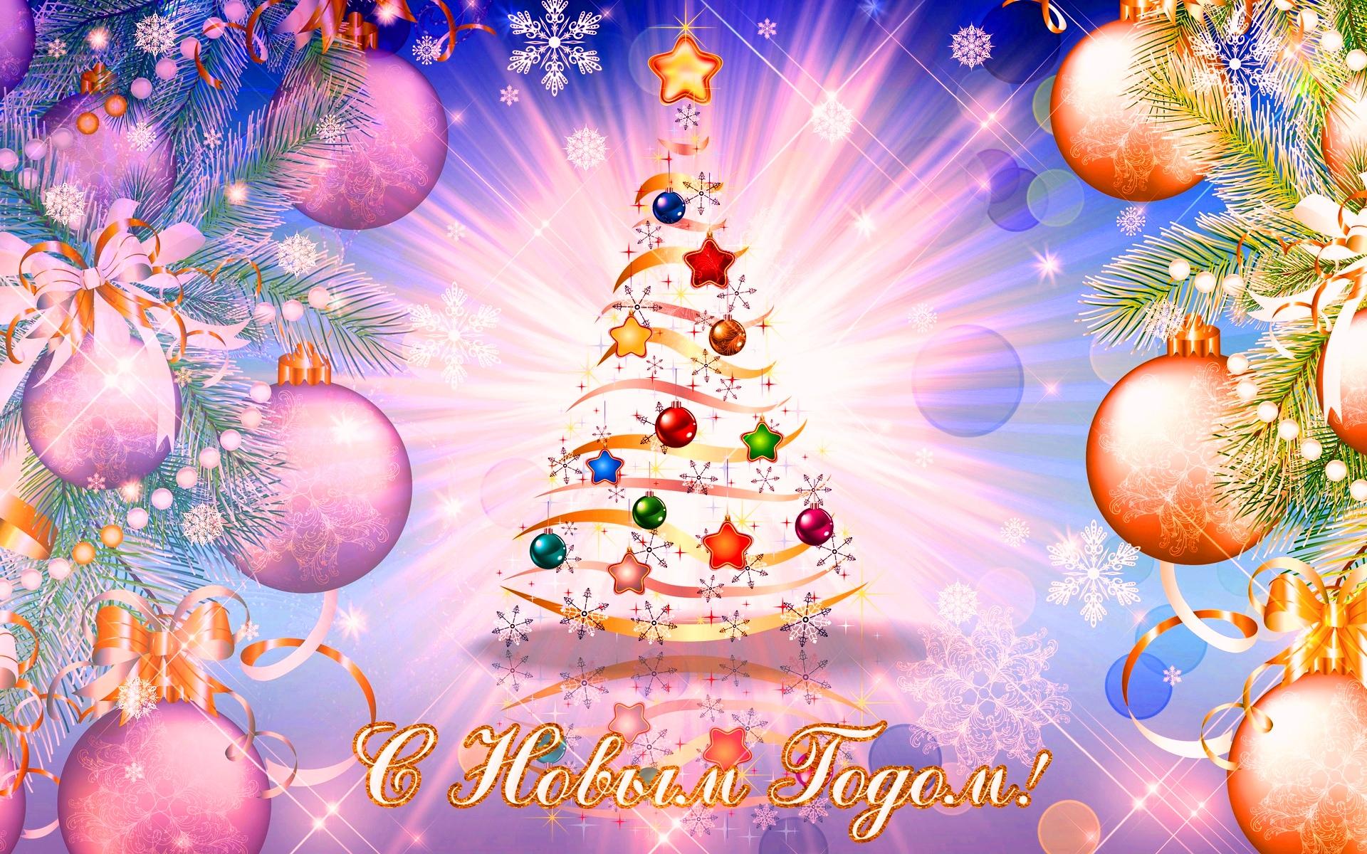 Для ватсап поздравления с новым годом