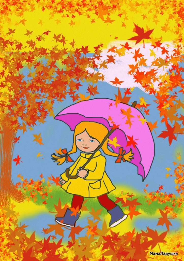 2. девочка осень