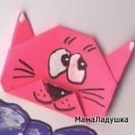 Оригами КОШЕЧКА и открытка