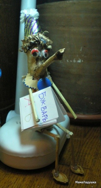 Карнавальный костюм совуньи выкройка