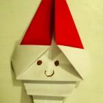 Оригами два в одном
