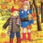 Осень в гости к нам пришла — стихи