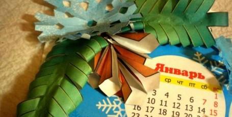 Календарь — ВРЕМЕНА ГОДА