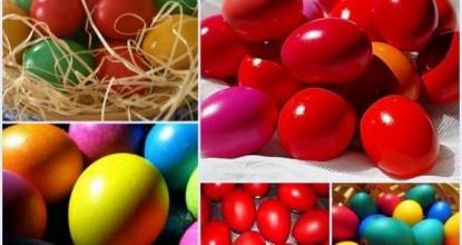 Разноцветный праздник