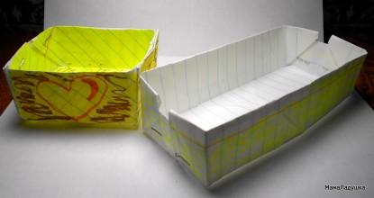 Оригами — коробочка