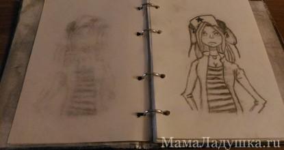 Рисунки из скетчбука