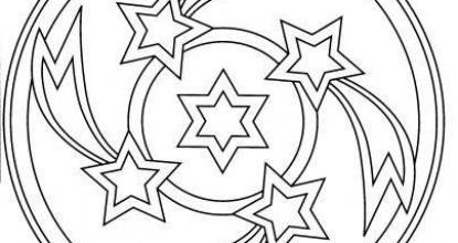 Мандалы-звезды