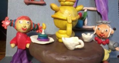 Чаепитие в гостях у Бабы -Яги