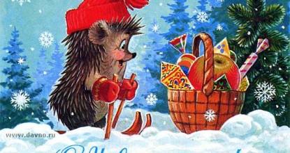 Скоро, скоро Новый Год! —  стихи для детей