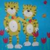Тигрята — веселые ребята
