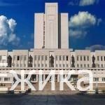 ДОСТОПРИМЕЧАТЕЛЬНОСТИ ОМСКА — Библиотека имени А. С. Пушкина