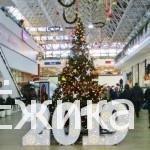 Город новогодний — Омск 2019