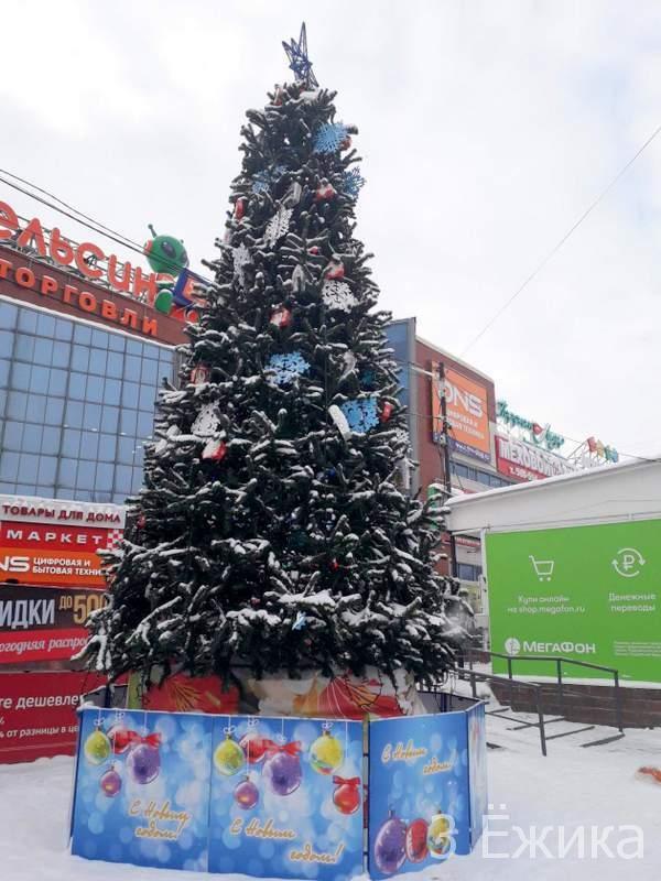 Город новогодний 2019 (7)