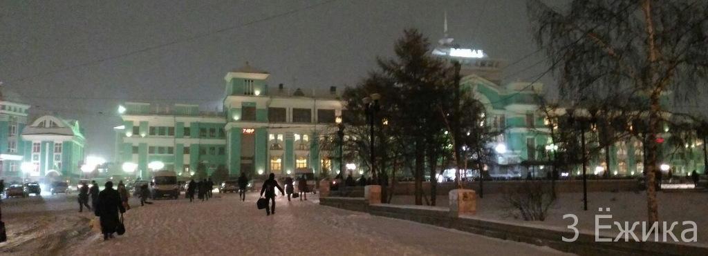 Зимний город - фотозима - декабрь (6)