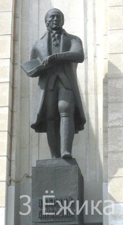 Н.М. Карамзин