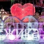Омск праздничный