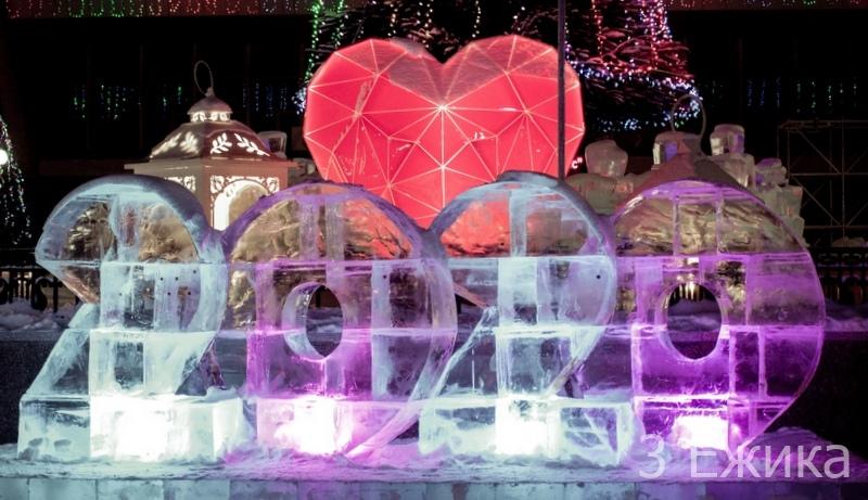 Омск 2020 новый год (1)