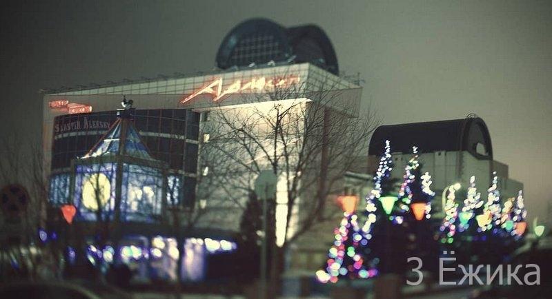 Омск 2020 новый год (6)