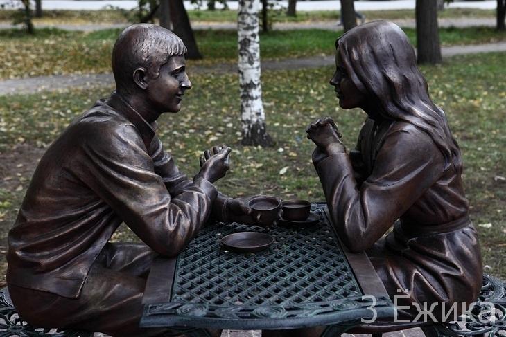 Памятник влюблённым (1)