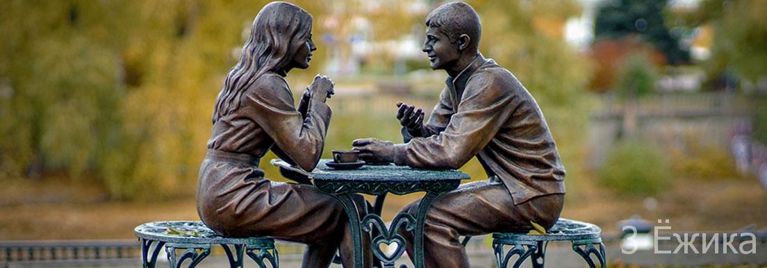 Памятник влюблённым (2)