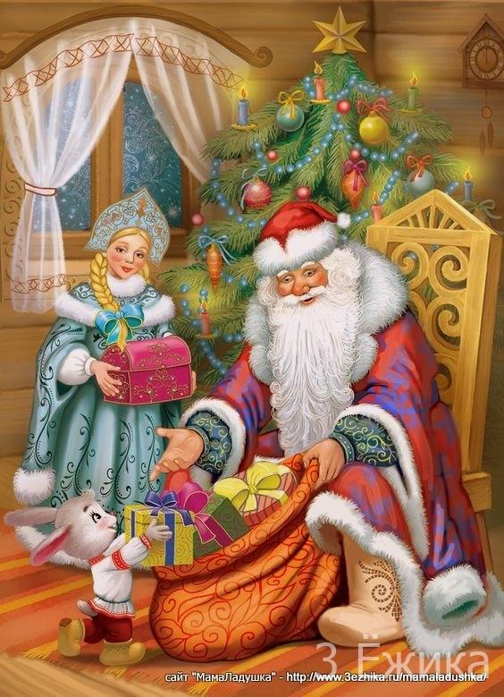Стихи про Деда Мороза и Снегурочку-004