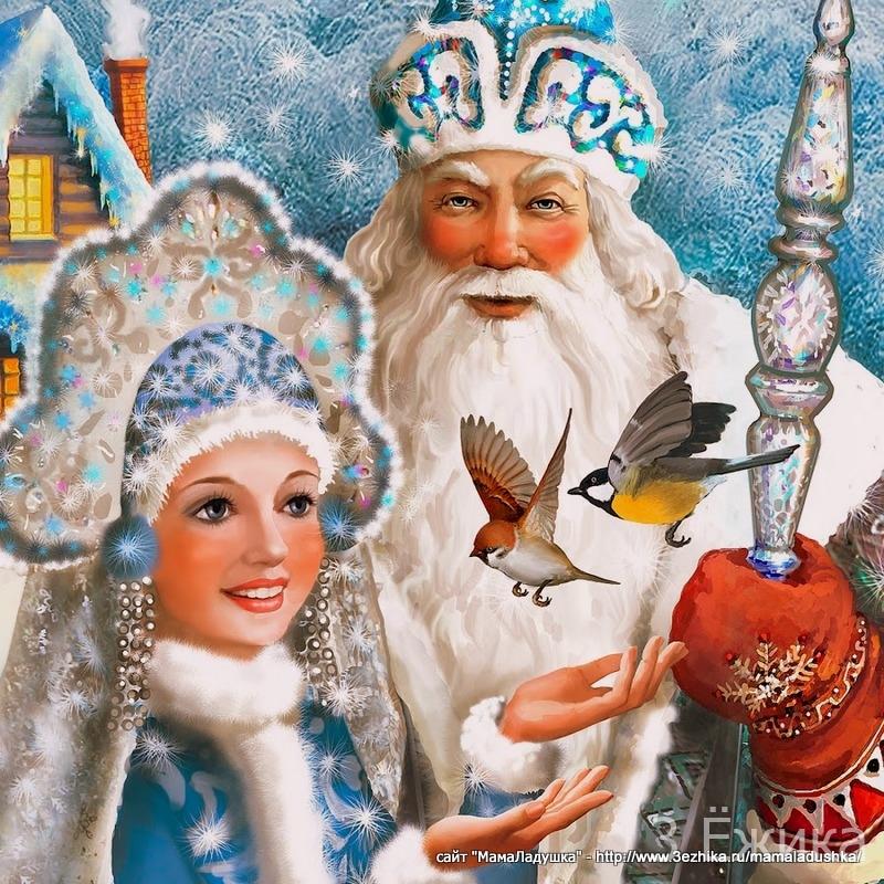 Стихи про Деда Мороза и Снегурочку-005