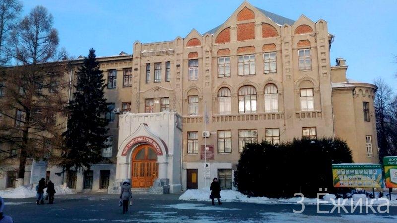 главный корпус аграрный университет