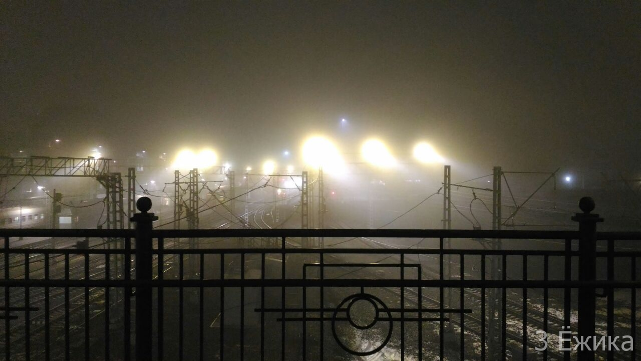 туман над городом (1)