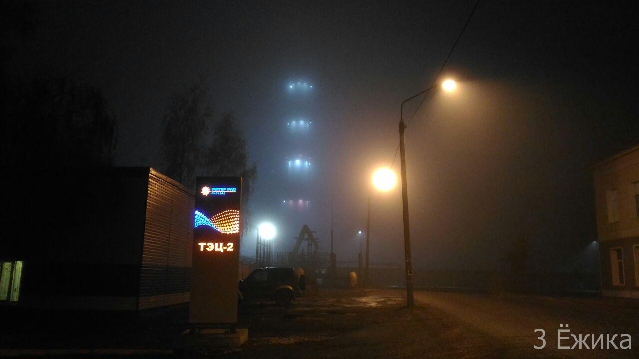 туман над городом (14)