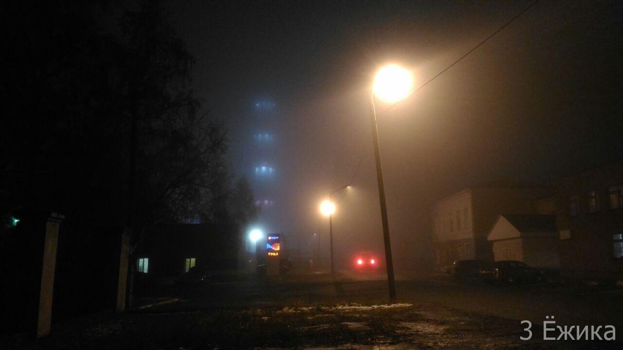 туман над городом (15)