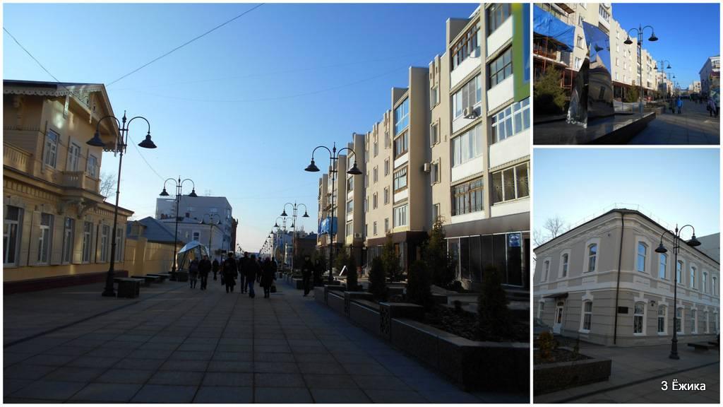 Омский Арбат и Иртышская набережная — осенние фотозарисовки