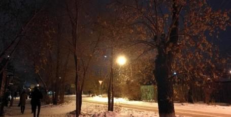 Просто зимний вечер