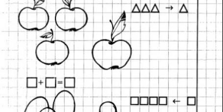 Примеры и задачки для дошколят — 1 часть