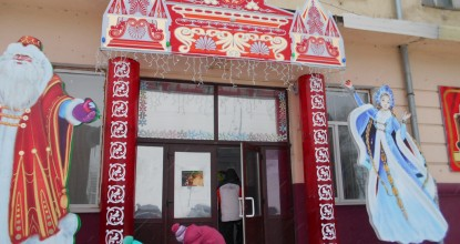 Омская усадьба Деда Мороза