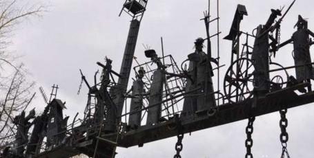 Достопримечательности Омска — Весы бытия