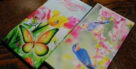 Приятные мелочи — креативный подход к упаковке подарков