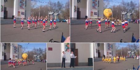 Первомайский концерт