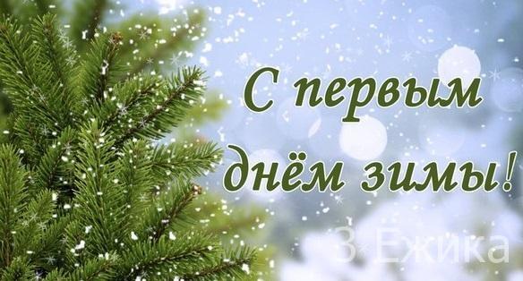 image_01122016071834_1024