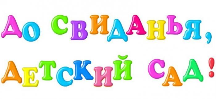 orig_f0850bf883962bf6dccb7b91c719b7dc